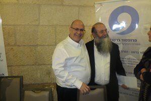 כנס הרבנים השנתי של מכון פוע״ה - ברטוב