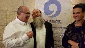 כנס הרבנים השנתי של מכון פוע״ה - המרכז לפוריות הגבר