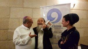 כנס הרבנים השנתי של מכון פוע״ה - פריון הגבר