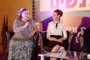 כנס הנשים ה-17 של מכון פוע״ה - מרכז ברטוב