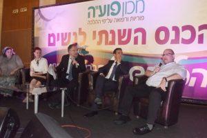 הכנס ה-17 של מכון פוע״ה - ברטוב