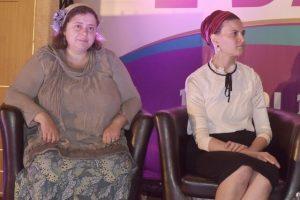 הכנס ה-17 של מכון פוע״ה - מרכז ברטוב